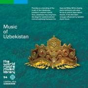 THE WORLD ROOTS MUSIC LIBRARY:ウズベクの音楽