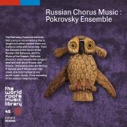 THE WORLD ROOTS MUSIC LIBRARY:ロシアの歌/ポクロフスキー・アンサンブル