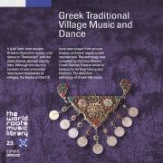 THE WORLD ROOTS MUSIC LIBRARY:ギリシャの民族音楽