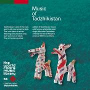 THE WORLD ROOTS MUSIC LIBRARY:タジクの音楽