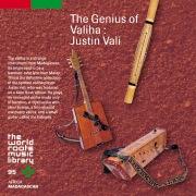 THE WORLD ROOTS MUSIC LIBRARY:マダガスカルのヴァリハ〜ジュスタン・ヴァリ