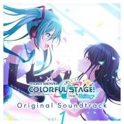 プロジェクトセカイ カラフルステージ! feat. 初音ミク Original Soundtrack Vol.1