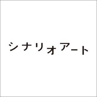 迷子犬と雨のビート (Anime Size)
