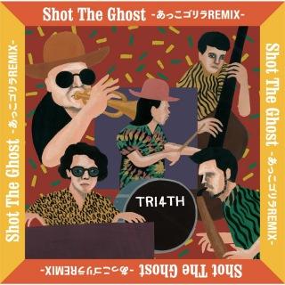 Shot The Ghost -あっこゴリラREMIX-
