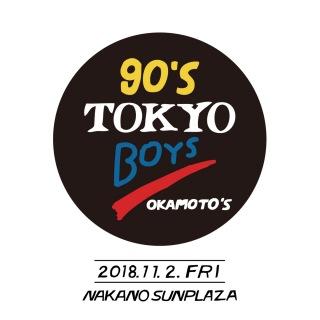 90'S TOKYO BOYS (2018.11.2 NAKANO SUNPLAZA ver.)