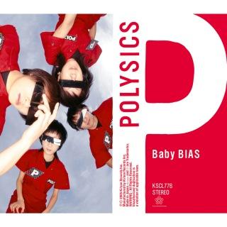 Baby BIAS