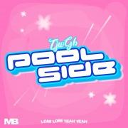 POOL SIDE (feat. Tohji & gummyboy)