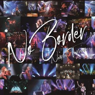 NO BORDER!!