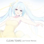 Last Forever Remixes