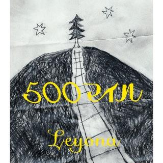 500マイル/Love