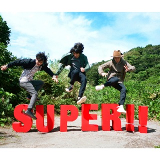 SUPER!!