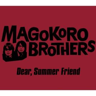 Dear,Summer Friend