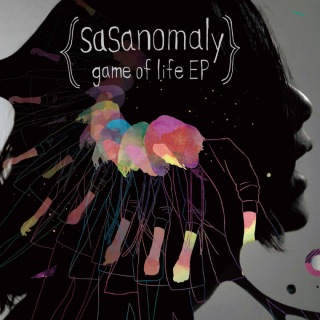 game of life EP