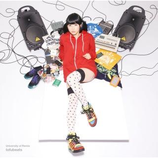 university of remix(7 tracks)