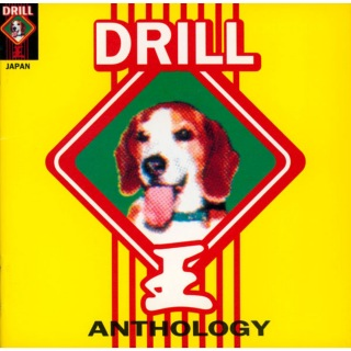DRILL KING ANTHOLOGY