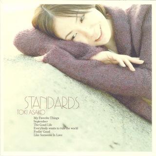 Standards〜土岐麻子Jazzを歌う〜
