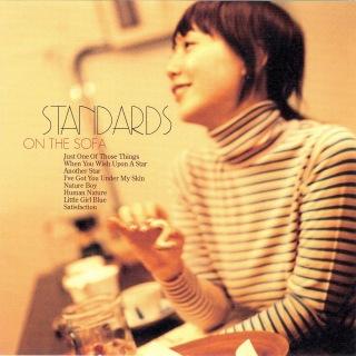 Standards On the Sofa 〜土岐麻子Jazzを歌う〜