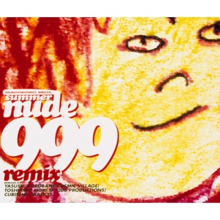 SUMMER NUDE 999 REMIX