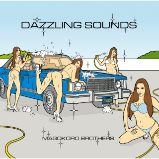 DAZZLING SOUNDS