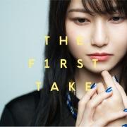 永遠のAria - From THE FIRST TAKE