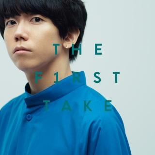 ファンファーレ - From THE FIRST TAKE