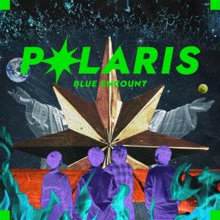 ポラリス (Special Edition)