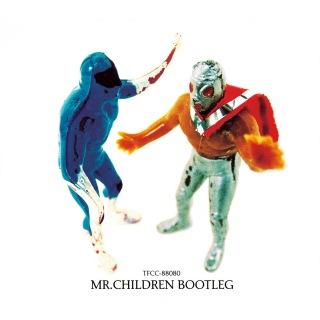 マシンガンをぶっ放せ -Mr.Children Bootleg-