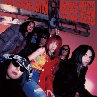 DANCE HITS 1993-1995