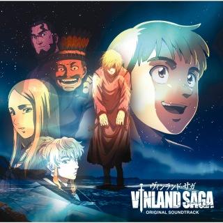 「ヴィンランド・サガ」オリジナル・サウンドトラック
