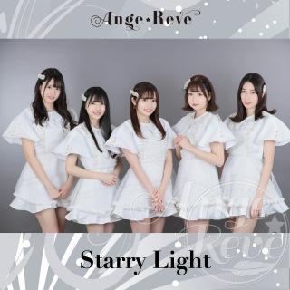 Starry Light