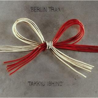 BERLIN TRAX