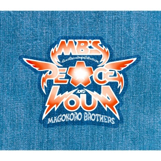 PEACE AND LOUD 〜MB's Live Recordings Collection〜