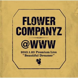 "@WWW 2013.1.23 Premium Live""ビューティフルドリーマー"""