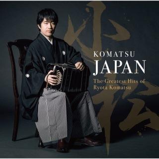 小松ジャパン〜The Greatest Hits of Ryota Komatsu〜