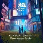 シルエット (TOKYO MACHINE Remix) - Sakura Chill Beats Singles