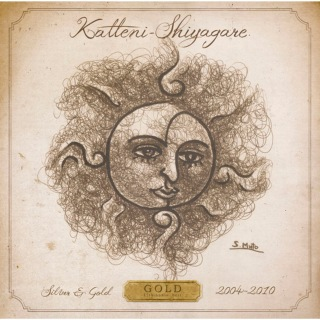 KATTENI-SHIYAGARE BEST SILVER & GOLD 〜 GOLD 2004-2010