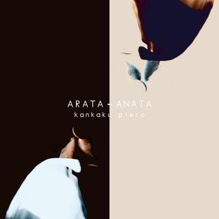 ARATA-ANATA