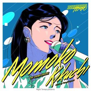 菊池桃子 - Night Tempo presents ザ・昭和グルーヴ