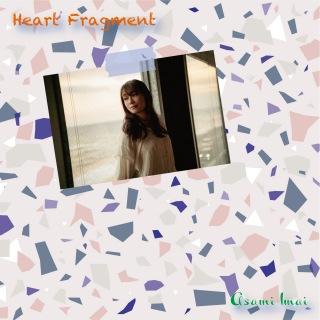 Heart Fragment