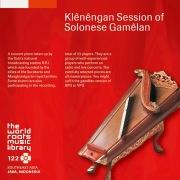 THE WORLD ROOTS MUSIC LIBRARY:インドネシア/ソロ国営放送局のガムラン