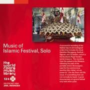 THE WORLD ROOTS MUSIC LIBRARY:ジャワ/ソロのイスラム祭礼