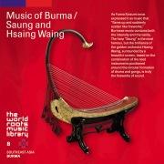 THE WORLD ROOTS MUSIC LIBRARY:ビルマの音楽〜竪琴とサイン・ワイン