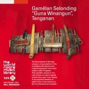 THE WORLD ROOTS MUSIC LIBRARY:バリ/トゥンガナンのスロンディン