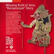 THE WORLD ROOTS MUSIC LIBRARY:ジャワのワヤン・クリ―バンジャランジャリ物語
