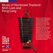 THE WORLD ROOTS MUSIC LIBRARY:タイ/イサーンの音楽〜モーラムとポーンラーン