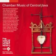 THE WORLD ROOTS MUSIC LIBRARY:中部ジャワの室内楽ガドン