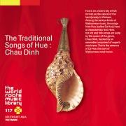THE WORLD ROOTS MUSIC LIBRARY:ベトナム・フエの歌曲〜チャウ・ジン