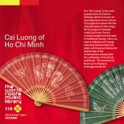 THE WORLD ROOTS MUSIC LIBRARY:ベトナム/劇音楽カイルオン