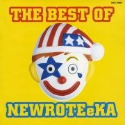 THE BEST OF NEWROTEeKA 〜よりぬきニューロティカさん〜