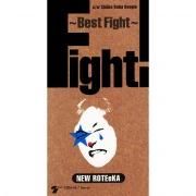 Fight! 〜Best Fight〜